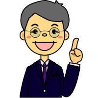 画像: 齋藤昭二税理士事務所(栃木県宇都宮市戸祭1丁目9番8号)