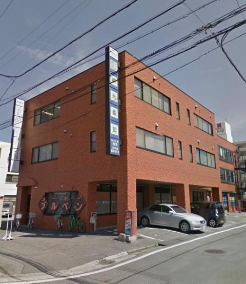 画像: あたらし税務会計事務所(愛知県清須市西枇杷島町恵比須20番地の1丸中ビル3階303)