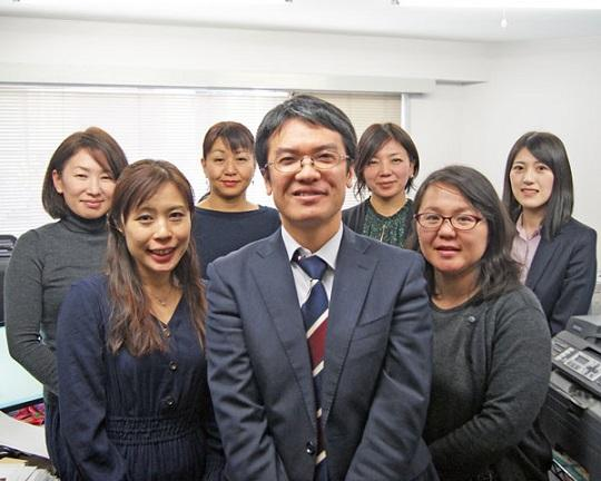 画像: 税理士法人五島税理士事務所(東京都渋谷区上原1丁目34番7号)