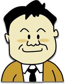 画像: 原口 哲也税理士事務所(茨城県水戸市笠原町600番地41号)