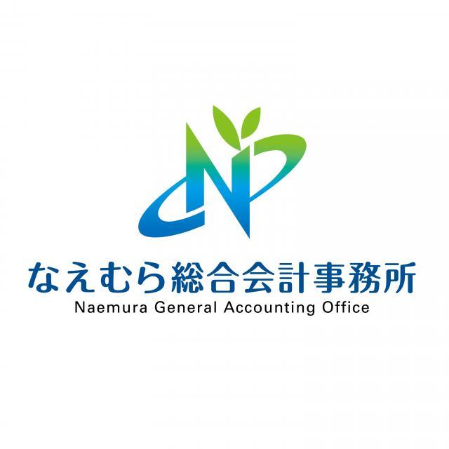 画像: 苗村俊税理士事務所(神奈川県相模原市南区上鶴間7−5ー10Nハウス2階)