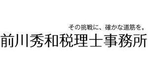 画像: 前川秀和税理士事務所(東京都中野区白鷺1-7-15)