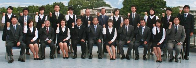 画像: 鈴木恒夫税理士事務所(茨城県ひたちなか市市毛1253-3)