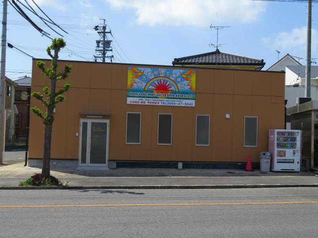 画像: 槇浩章税理士事務所(愛知県知多市南粕谷1丁目20番地の6)