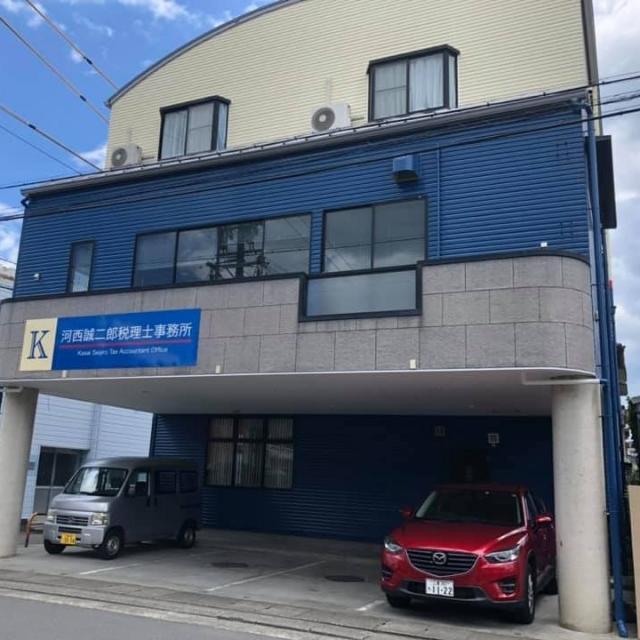 画像: 河西誠二郎税理士事務所(三重県伊勢市御薗町高向709番地)