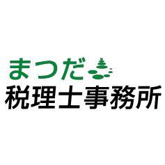 画像: 松田健太郎税理士事務所(埼玉県幸手市東4丁目3番13号ナカビル2F-A)
