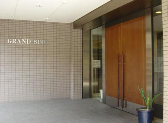 画像: 駒田総合会計事務所(東京都渋谷区桜丘町22-17 グランドスポット408)