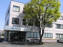 画像: 税理士法人こうの会計(埼玉県加須市東栄1丁目13番11号)