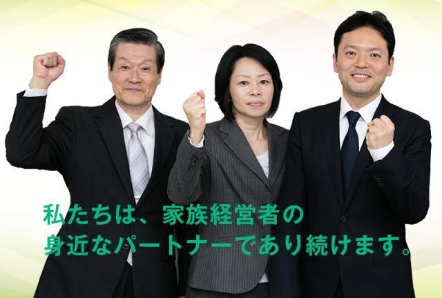 画像: ファミリービジネス税理士法人(兵庫県神戸市灘区 永手町5丁目2番7号イソベビル2階)