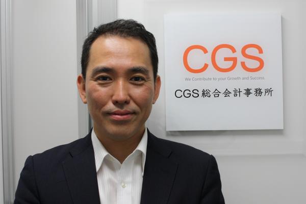 画像: CGS総合会計事務所(東京都千代田区内神田2-16-8第五氏家ビル301号)