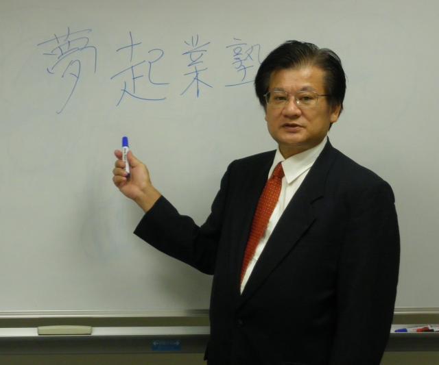 画像: 中島武廣税理士事務所(ファイナンシャル・プランナーCFP)(東京都渋谷区広尾1-7-26-100)