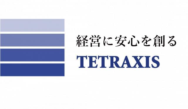 画像: 濱﨑公認会計士税理士事務所(東京都江東区亀戸5−17−11)