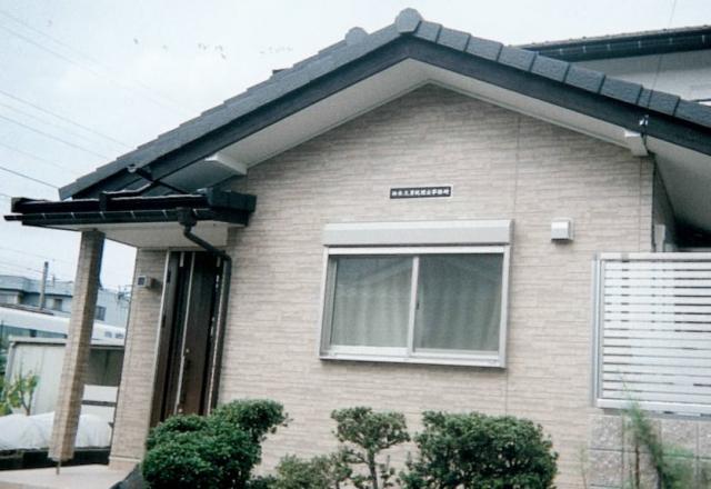 画像: 鈴木久男税理士事務所(福井県鯖江市宮前1丁目2番15号)