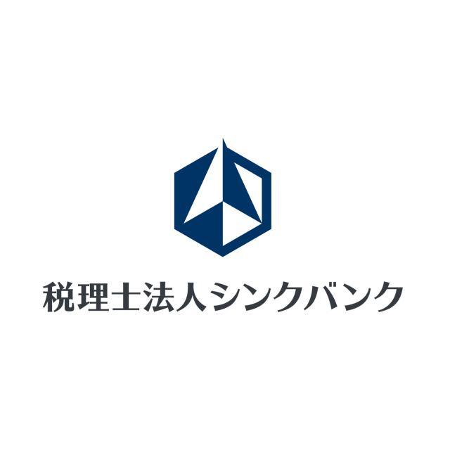 画像: 税理士法人シンクバンク(東京都新宿区四谷4-28-15 慶和ビル8階)