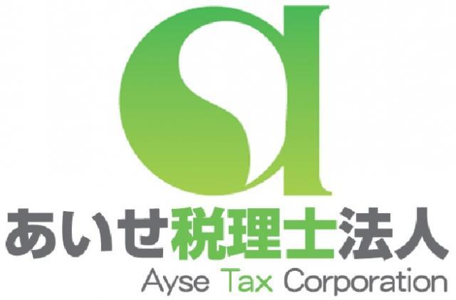 画像: あいせ税理士法人 東京オフィス(東京都新宿区西新宿3-7-1 新宿パークタワーセンター N30階)