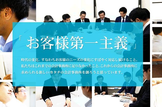 画像: 税理士法人 池上会計(大阪府大阪市住吉区万代6-2-11)