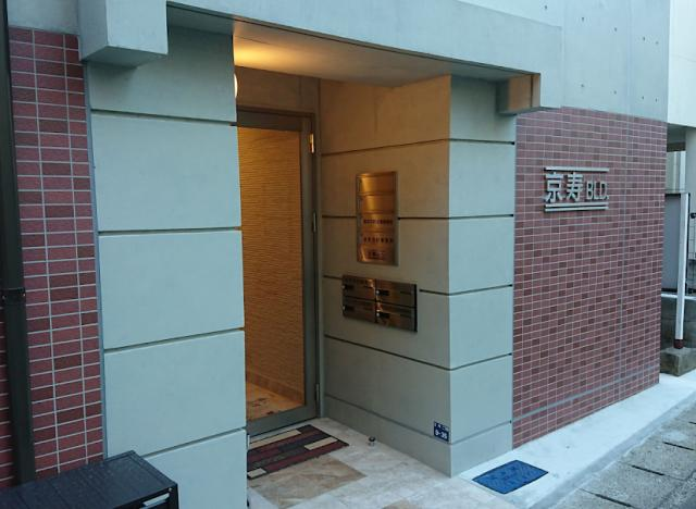 画像: 京町会計事務所(熊本県熊本市中央区 京町2丁目9番35 京寿ビル1F)