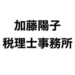 画像: 加藤 陽子税理士事務所(兵庫県芦屋市公光町9番4アルコーブ芦屋304号)