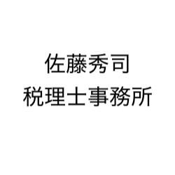 画像: 佐藤秀司税理士事務所(東京都西東京市田無町4-8-8カーサ90 203号室)
