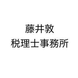 画像: 藤井敦税理士事務所(大阪府大阪市北区 梅田1丁目11番4-1800大阪駅前第4ビル18階)