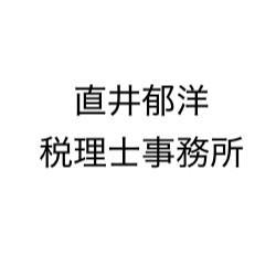画像: 直井郁洋税理士事務所(大阪府大阪市西区 北堀江2-4-11イオミックビル10階)