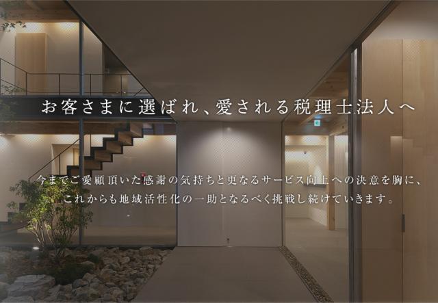 画像: みそら税理士法人 神戸オフィス(兵庫県神戸市中央区 播磨町49番地神戸旧居留地平和ビル5階)