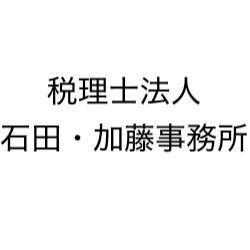 画像: 税理士法人石田・加藤事務所(東京都台東区雷門1丁目7番5号田原町グリーンハイツ303)