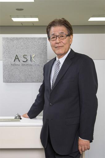 画像: ASK税理士法人(愛知県名古屋市中区 丸の内3丁目22番21号)