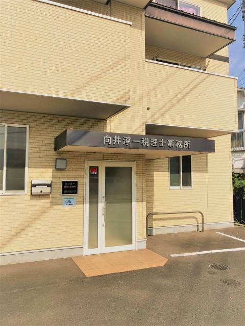 画像: 向井淳一税理士事務所(愛媛県松山市松末2丁目1番39号)