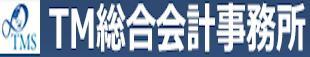画像: 税理士法人TM総合会計事務所 埼玉事務所(埼玉県志木市幸町1-4-16 第二アビタシオン浅倉210号室)