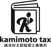 画像: 紙本好太郎税理士事務所(神奈川県横浜市港北区新横浜2−15−10)