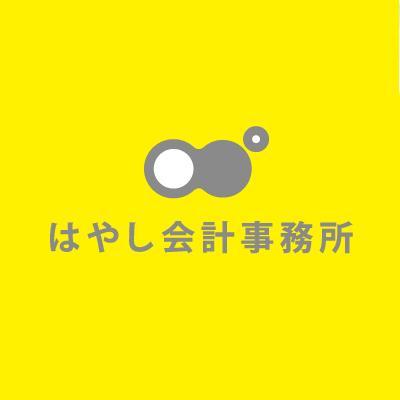 画像: 林幸志税理士事務所(長野県飯田市追手町1-33 2階)