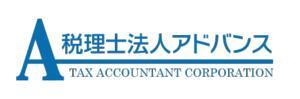 画像: 税理士法人アドバンス(福岡県北九州市小倉北区 片野4丁目4番25号)