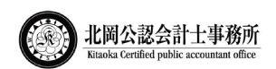 画像: 北岡慎吾税理士事務所(兵庫県神戸市中央区 御幸通5丁目2番15大同ビル603号)