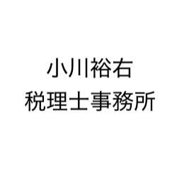 画像: 小川裕右税理士事務所(兵庫県姫路市佃町82リッチウォーク佃町東側)