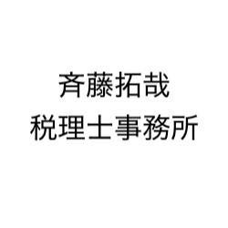 画像: 斉藤拓哉税理士事務所(神奈川県秦野市柳町1丁目4−7 柏木ビル201号室)