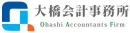 画像: 税理士 大橋会計事務所(愛知県豊川市諏訪西町一丁目39番地)