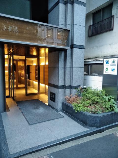 画像: 中上純税理士事務所(東京都品川区北品川5-12-4リードシー御殿山ビル8F-27)