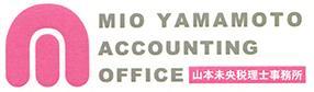 画像: 山本未央税理士事務所(静岡県掛川市横須賀166番地)