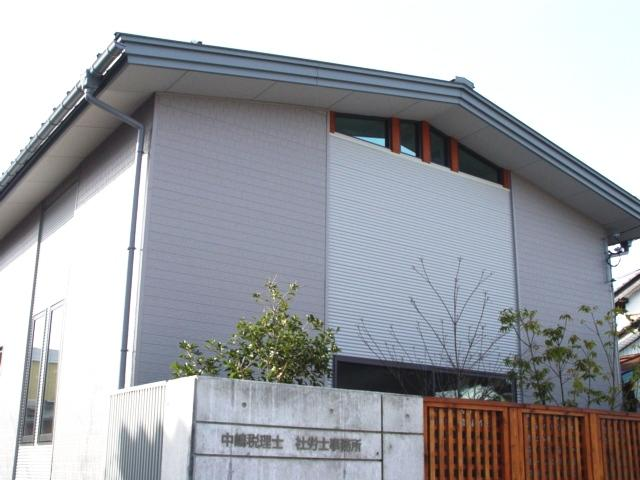 画像: 中嶋昭夫税理士事務所(富山県砺波市幸町8番4号)