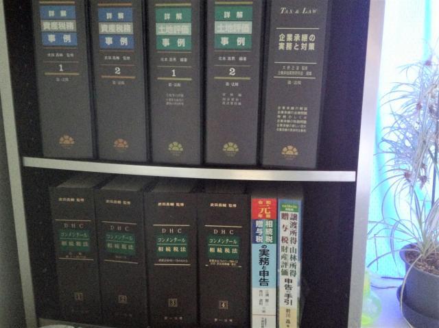 画像: 大森志寿夫税理士事務所(北海道江別市ゆめみ野南町45番地の14)