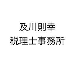 画像: 及川則幸税理士事務所(東京都小金井市貫井北町3丁目32番22号)