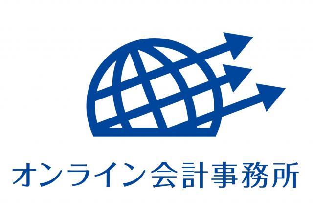 画像: オンライン会計事務所(東京都渋谷区恵比寿1−21−2−705)