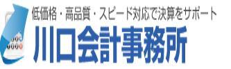 画像: 川口宜孝税理士事務所(東京都千代田区神田小川町3丁目11番地2インペリアル御茶ノ水118号室)