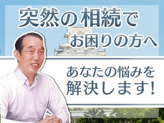 画像: 秋山税理士事務所(兵庫県姫路市佃町31パークサイドツクダ205号室)