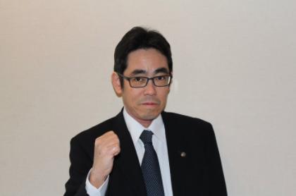 画像: 伊藤会計事務所(埼玉県さいたま市緑区 宮本1丁目9番地22)