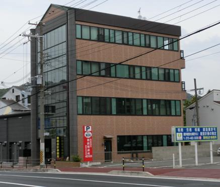 画像: 栗栖会計事務所(和歌山県海南市船尾200)