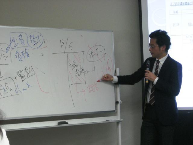 画像: 伊藤俊一税理士事務所(東京都文京区本駒込4-36-7)