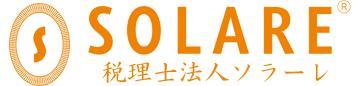 画像: 税理士法人Solare(愛知県豊橋市下地町字北村71番地4)