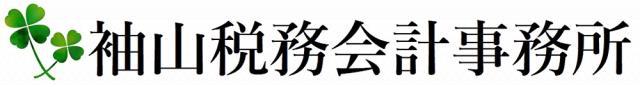 画像: 袖山眞左史税理士事務所(東京都千代田区神田錦町2-7乾ビル6階)